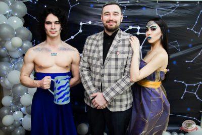 День именинника, 29 февраля 2020 - Ресторан «Максимилианс» Уфа - 1