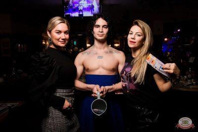 День именинника, 29 февраля 2020 - Ресторан «Максимилианс» Уфа - 37