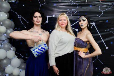 День именинника, 29 февраля 2020 - Ресторан «Максимилианс» Уфа - 4