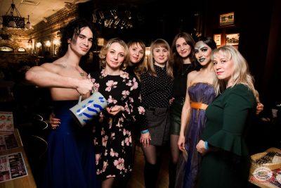 День именинника, 29 февраля 2020 - Ресторан «Максимилианс» Уфа - 43