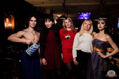 День именинника, 29 февраля 2020 - Ресторан «Максимилианс» Уфа - 45