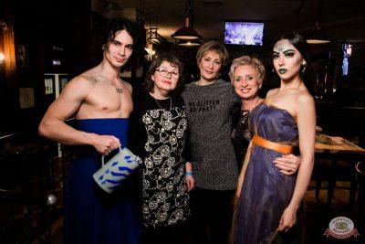 День именинника, 29 февраля 2020 - Ресторан «Максимилианс» Уфа - 46
