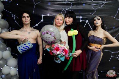 День именинника, 29 февраля 2020 - Ресторан «Максимилианс» Уфа - 5