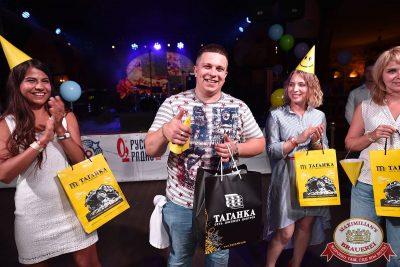 День именинника, 29 июля 2017 - Ресторан «Максимилианс» Уфа - 36