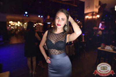 День именинника, 29 июля 2017 - Ресторан «Максимилианс» Уфа - 48