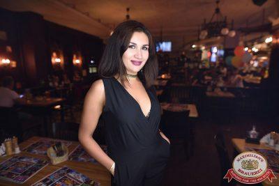 День именинника, 29 июля 2017 - Ресторан «Максимилианс» Уфа - 52