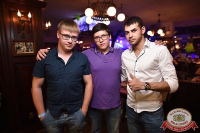День именинника, 29 июля 2017 - Ресторан «Максимилианс» Уфа - 64
