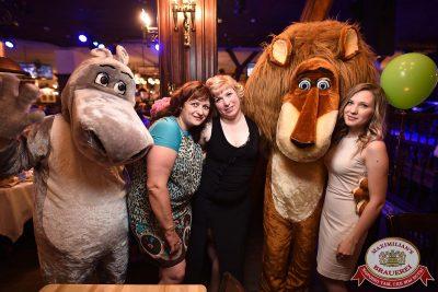 День именинника, 29 июля 2017 - Ресторан «Максимилианс» Уфа - 8