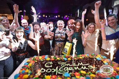День именинника, 30 апреля 2016 - Ресторан «Максимилианс» Уфа - 01