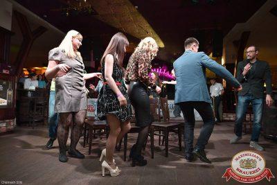 День именинника, 30 апреля 2016 - Ресторан «Максимилианс» Уфа - 02