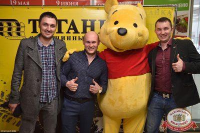 День именинника, 30 апреля 2016 - Ресторан «Максимилианс» Уфа - 06