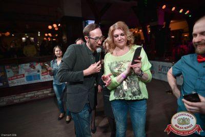 День именинника, 30 апреля 2016 - Ресторан «Максимилианс» Уфа - 18