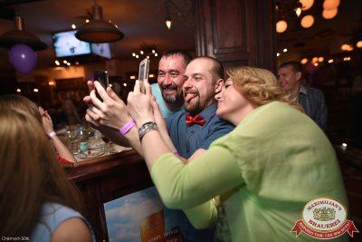 День именинника, 30 апреля 2016 - Ресторан «Максимилианс» Уфа - 19