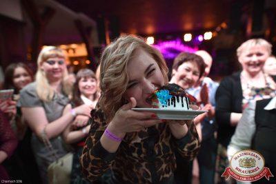День именинника, 30 апреля 2016 - Ресторан «Максимилианс» Уфа - 22