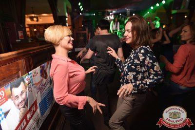 День именинника, 30 апреля 2016 - Ресторан «Максимилианс» Уфа - 25
