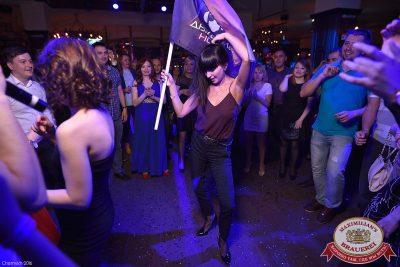 День именинника, 30 апреля 2016 - Ресторан «Максимилианс» Уфа - 28