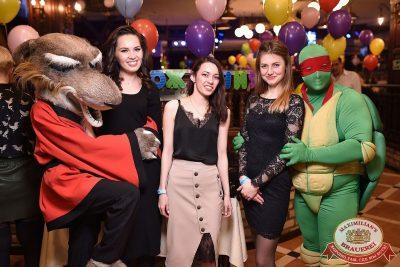 День именинника, 31 марта 2018 - Ресторан «Максимилианс» Уфа - 15