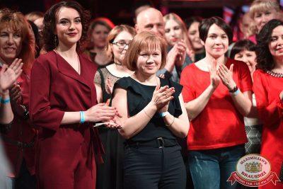 День именинника, 31 марта 2018 - Ресторан «Максимилианс» Уфа - 16