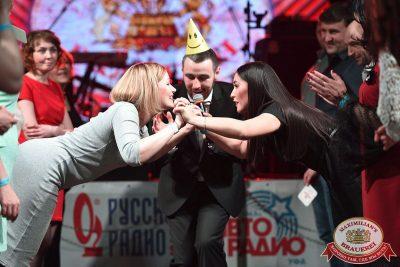 День именинника, 31 марта 2018 - Ресторан «Максимилианс» Уфа - 32