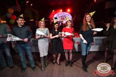 День именинника, 31 марта 2018 - Ресторан «Максимилианс» Уфа - 35