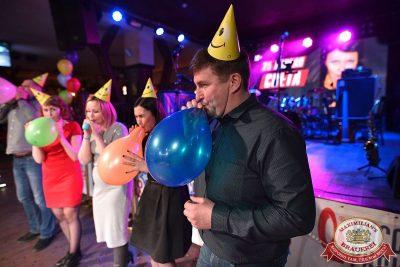 День именинника, 31 марта 2018 - Ресторан «Максимилианс» Уфа - 38
