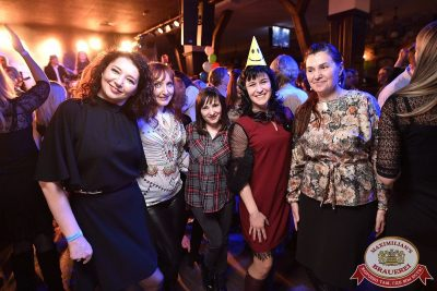 День именинника, 31 марта 2018 - Ресторан «Максимилианс» Уфа - 47