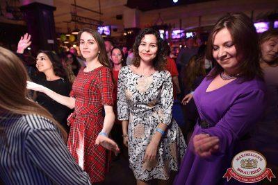 День именинника, 31 марта 2018 - Ресторан «Максимилианс» Уфа - 49