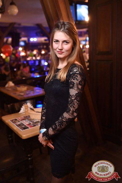 День именинника, 31 марта 2018 - Ресторан «Максимилианс» Уфа - 56