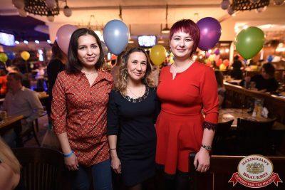 День именинника, 31 марта 2018 - Ресторан «Максимилианс» Уфа - 58