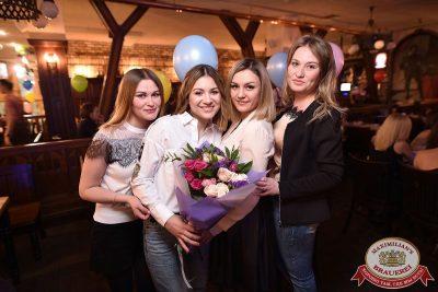 День именинника, 31 марта 2018 - Ресторан «Максимилианс» Уфа - 59