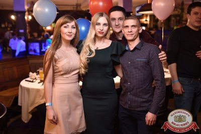 День именинника, 31 марта 2018 - Ресторан «Максимилианс» Уфа - 61
