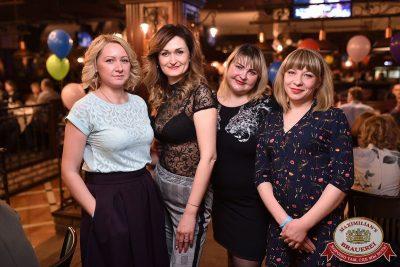 День именинника, 31 марта 2018 - Ресторан «Максимилианс» Уфа - 63