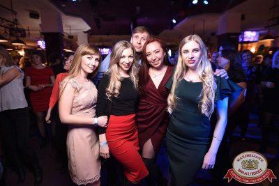 День именинника, 31 марта 2018 - Ресторан «Максимилианс» Уфа - 66
