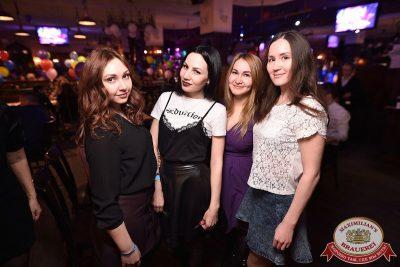 День именинника, 31 марта 2018 - Ресторан «Максимилианс» Уфа - 69