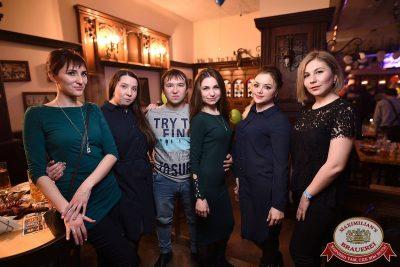 День именинника, 31 марта 2018 - Ресторан «Максимилианс» Уфа - 70
