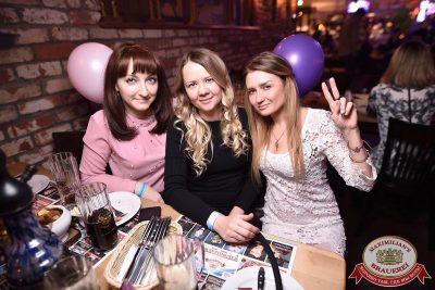 День именинника, 31 марта 2018 - Ресторан «Максимилианс» Уфа - 73