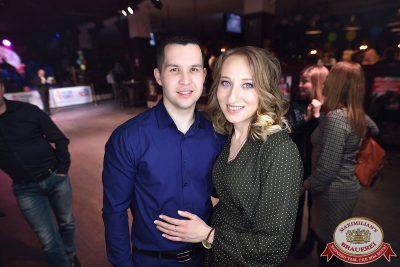 День именинника, 31 марта 2018 - Ресторан «Максимилианс» Уфа - 78