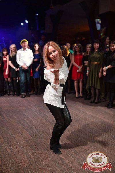 День именинника, 9 декабря 2017 - Ресторан «Максимилианс» Уфа - 14