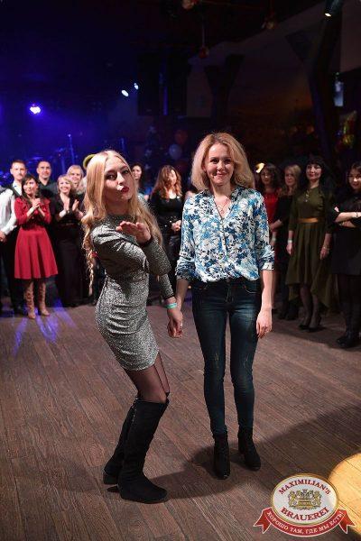 День именинника, 9 декабря 2017 - Ресторан «Максимилианс» Уфа - 17