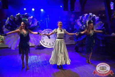 День именинника, 9 декабря 2017 - Ресторан «Максимилианс» Уфа - 19