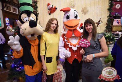 День именинника, 9 декабря 2017 - Ресторан «Максимилианс» Уфа - 2