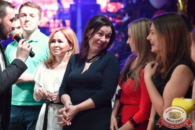 День именинника, 9 декабря 2017 - Ресторан «Максимилианс» Уфа - 21