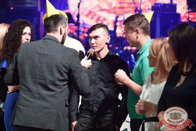 День именинника, 9 декабря 2017 - Ресторан «Максимилианс» Уфа - 22