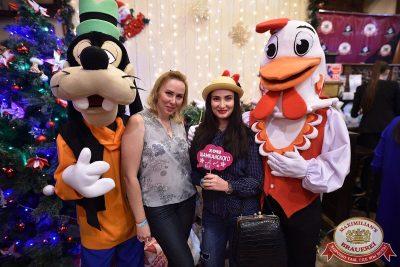 День именинника, 9 декабря 2017 - Ресторан «Максимилианс» Уфа - 3