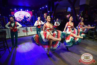 День именинника, 9 декабря 2017 - Ресторан «Максимилианс» Уфа - 32