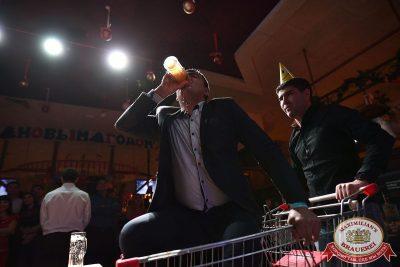 День именинника, 9 декабря 2017 - Ресторан «Максимилианс» Уфа - 36