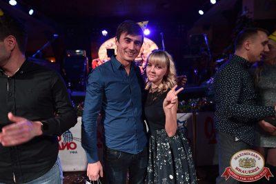 День именинника, 9 декабря 2017 - Ресторан «Максимилианс» Уфа - 37