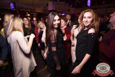 День именинника, 9 декабря 2017 - Ресторан «Максимилианс» Уфа - 40