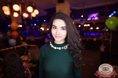 День именинника, 9 декабря 2017 - Ресторан «Максимилианс» Уфа - 45