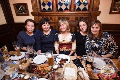 День именинника, 9 декабря 2017 - Ресторан «Максимилианс» Уфа - 48